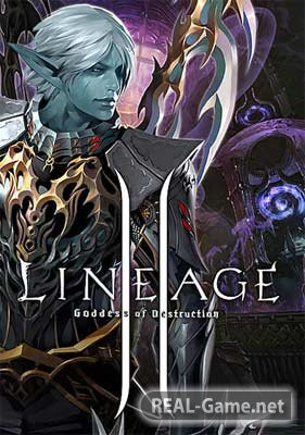 Скачать Lineage 2: Goddess of Destruction торрент