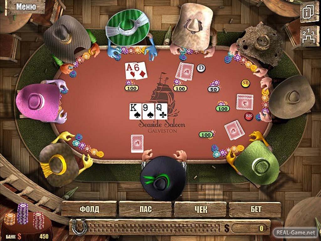 онлайн король покера бесплатные игры