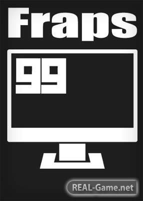 скачать fraps 99 русский