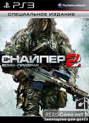 Скачать Sniper: Ghost Warrior 2 торрент