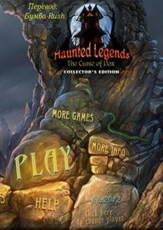 Haunted Legends: The Curse of Vox CE (2013) Скачать Торрент
