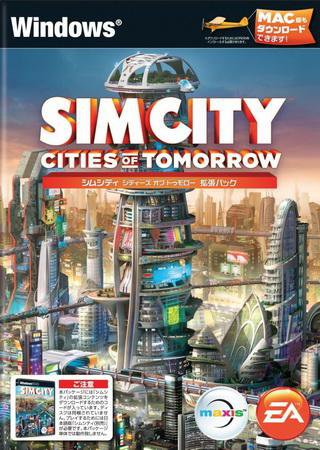 Скачать SimCity 5: Cities of Tomorrow торрент