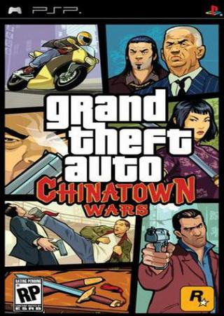 Grand Theft Auto: Chinatown Wars Скачать Торрент