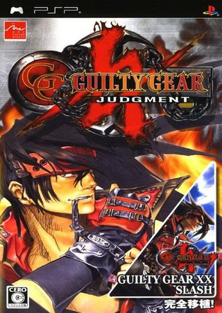Скачать Guilty Gear: Judgment торрент