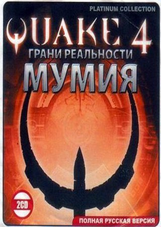 Скачать Quake 4: Sides of a Reality. The Mummy торрент