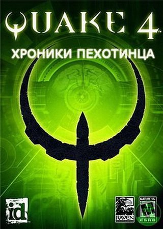 Скачать Quake 4: Collection торрент