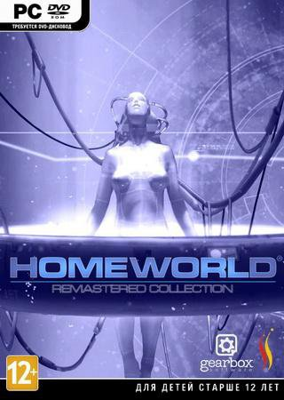 Скачать Homeworld Remastered Collection торрент