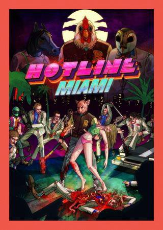 Скачать Hotline Miami торрент