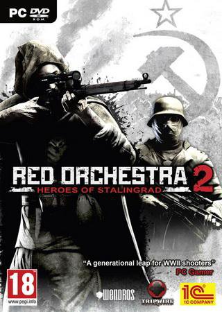 Red Orchestra 2: Heroes of Stalingrad Скачать Торрент