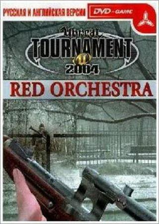 Скачать UT2004 Red Orchestra торрент