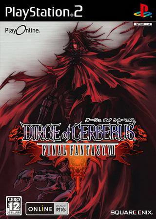 Скачать Final Fantasy 7: Dirge of Cerberus торрент