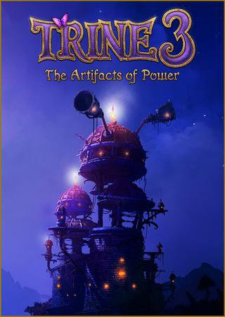 Скачать Trine 3: The Artifacts of Power торрент