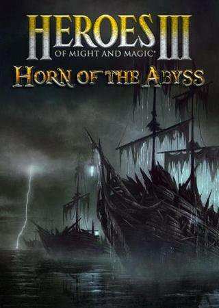 Heroes of Might and Magic III: Horn of the Abyss v.1.3.2 Скачать Торрент