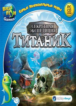 Скачать Hidden Expedition 1: Titanic торрент