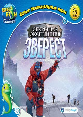 Скачать Hidden expedition 2: Everest торрент
