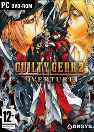 Скачать Guilty Gear 2: Overture торрент