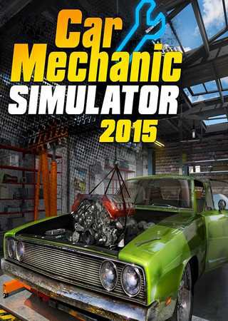 Car Mechanic Simulator 2015: Gold Edition Скачать Бесплатно