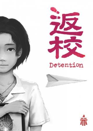 Скачать Detention торрент