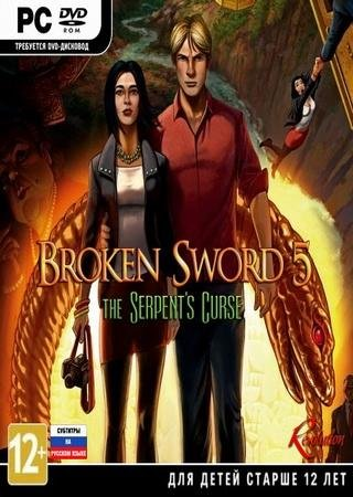 Скачать Broken Sword 5: The Serpent's Curse. Episode 1-2 торрент