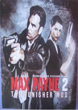 Скачать Max Payne 2: The Punisher торрент