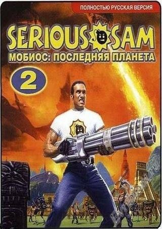 Скачать Serious Sam: Mobius торрент