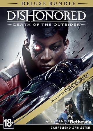 Скачать Dishonored: Death of the Outsider торрент