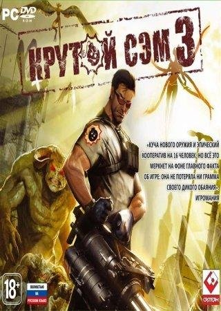 Скачать Serious Sam 3: BFE - Gold Edition торрент
