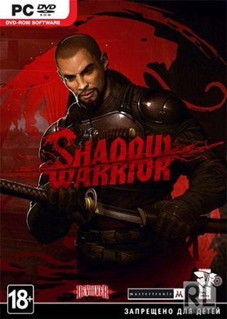 Скачать Shadow Warrior: Special Edition торрент