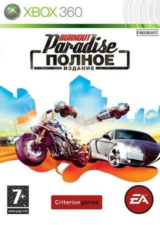 Burnout Paradise: The Ultimate Box Скачать Торрент