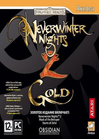 Скачать Neverwinter Nights 2 - Gold Edition торрент