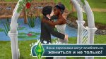 The Sims - FreePlay