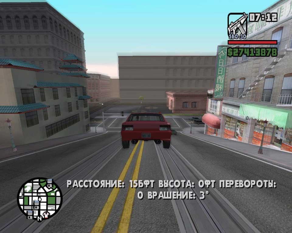 Скачать игру GTA 5 ГТА 5 торрент бесплатно