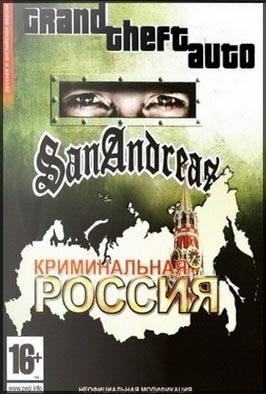 Игра криминальная россия 3d на андроид