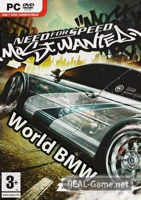NFS: Most Wanted - World BMW (2012) ������� �������