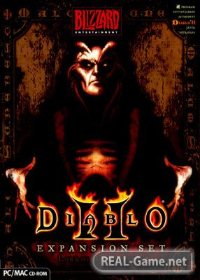 Скачать Diablo 2: Lord of destruction торрент