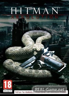Скачать Hitman Absolution торрент