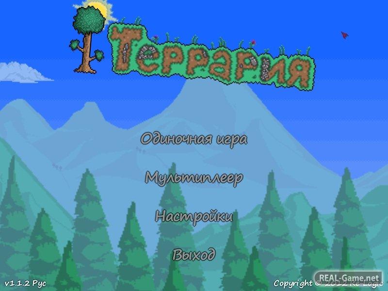 Скачать игру торрентом terraria на компьютер