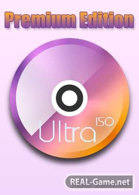 UltraISO Premium Edition 9.6.0.3000 Final Скачать Торрент