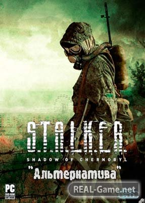 STALKER: Shadow of Chernobyl - ������������ ������� ���������