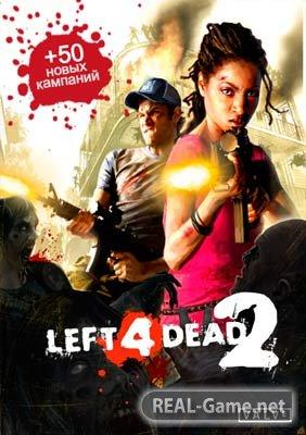 Скачать моды на лефт 4 деад 2 на зомби