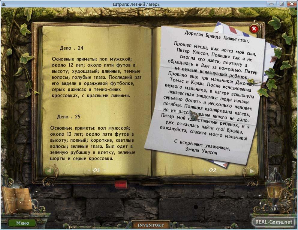 Игра Пираты на компьютер