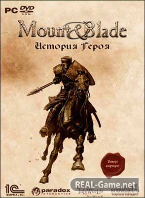 Mount and Blade: ������� ����� ������� ���������