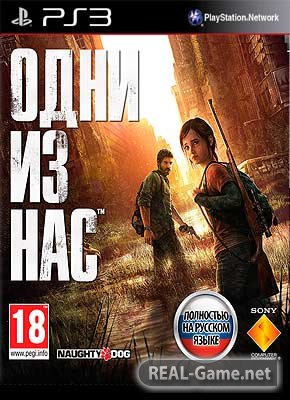 Скачать The Last Of Us [4.30] [Cobra ODE / E3 ODE PRO / 3Key] [2013] PS3 торрент