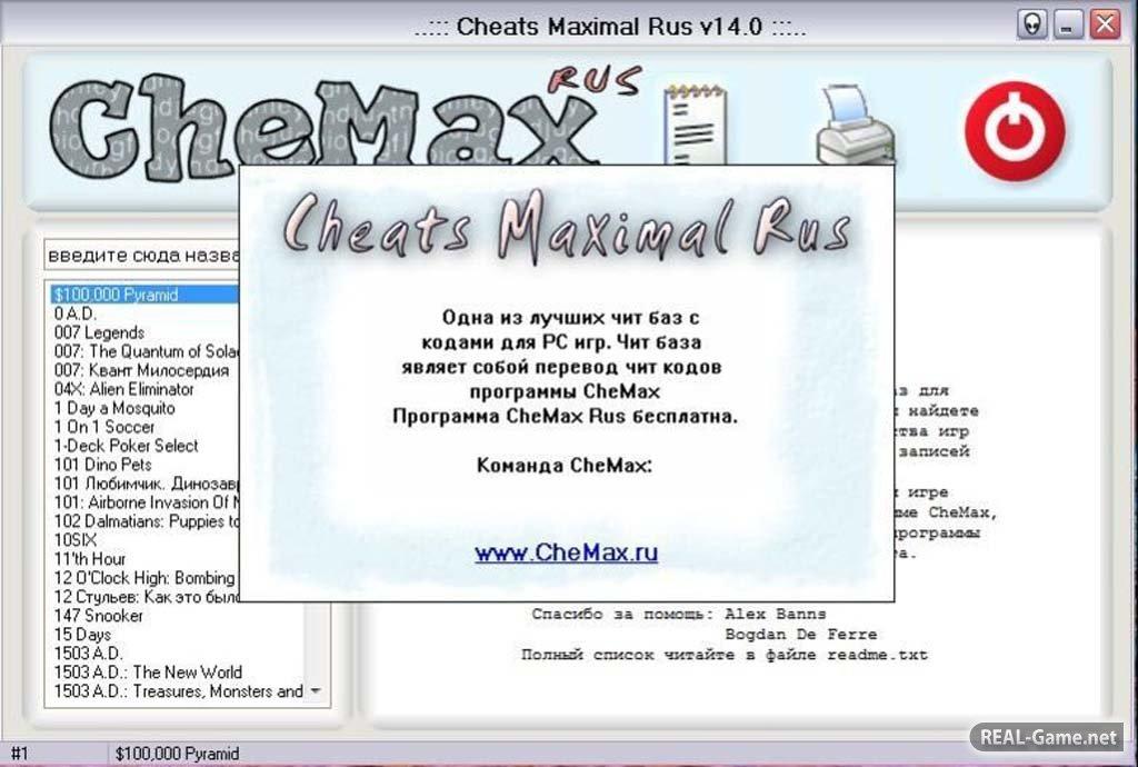 Скачать Программу Chemax На Андроид