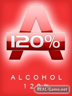 Скачать Alcohol 120% 2.0.2.5830 Final Retail [2013] РС торрент