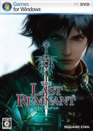 The Last Remnant (2009) ������� ���������