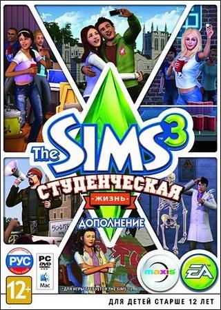 Симс 2 the sims 2 2004 симс 3 шоу бизнес 2012