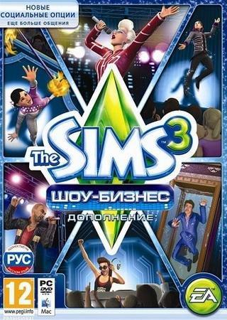 Игру Sims На Компьютер Без Регистрации