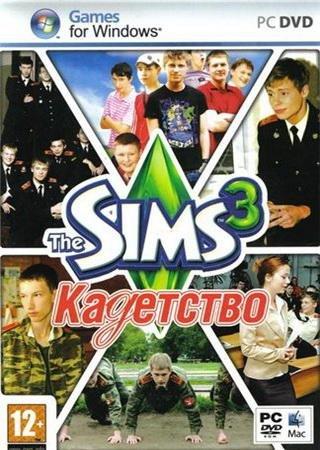 Sims 2 секс в большом городе торрент
