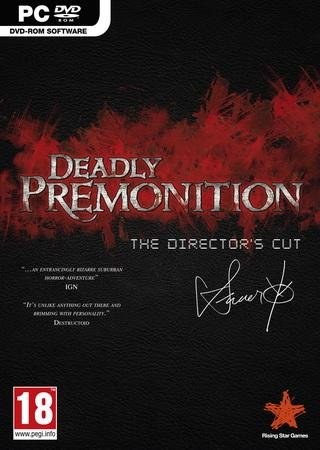 Deadly Premonition ������� ���������